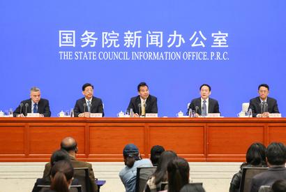 國新辦舉行中國抗擊疫情的國際合作新聞發布會