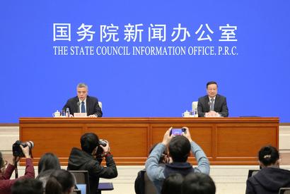 國新辦舉行1-2月份國民經濟運行情況發布會