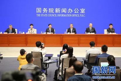 國新辦舉行新冠肺炎疫情常態化防控工作新聞發布會