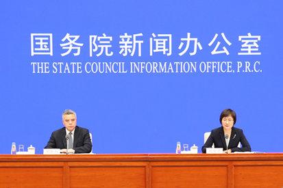 國新辦舉行4月份國民經濟運行情況新聞發布會