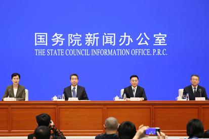 國新辦舉行2019年中國知識産權發展狀況發布會