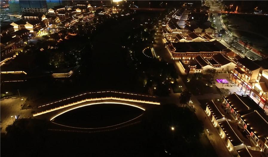 欢喜夜漳州