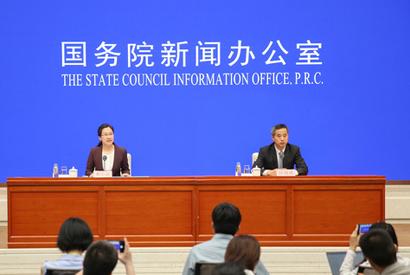 國新辦舉行解讀《政府工作報告》修改情況吹風會