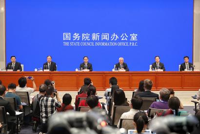 國新辦舉行《抗擊新冠肺炎疫情的中國行動》白皮書發布會