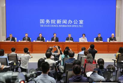 國新辦舉行《海南自由貿易港建設總體方案》發布會
