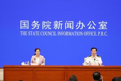 國新辦舉行上半年進出口情況新聞發布會