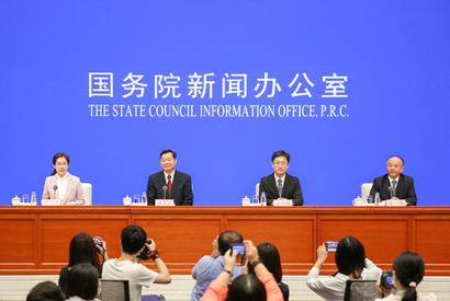 國新辦舉行消費扶貧行動有關情況發布會