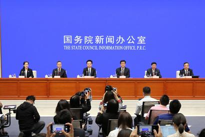 國新辦舉行數字中國建設峰會新聞發布會