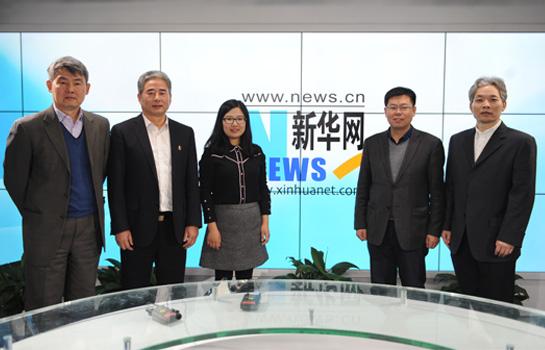 新華訪談:《關于促進電商精準扶貧的指導意見》權威解讀
