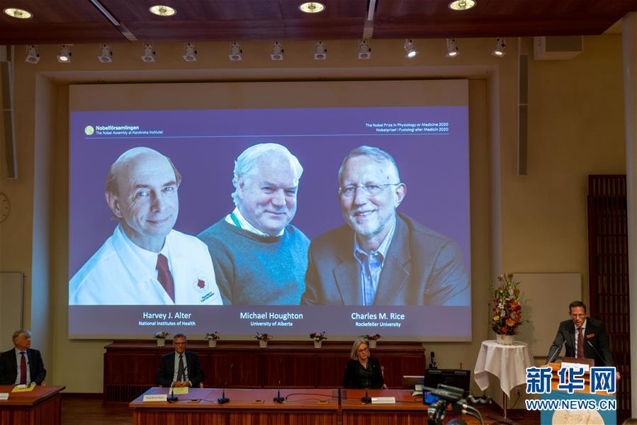 (國際)(1)三名科學家分享2020年諾貝爾生理學或醫學獎