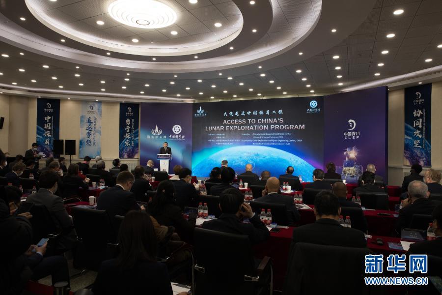 大使走进中国探月工程