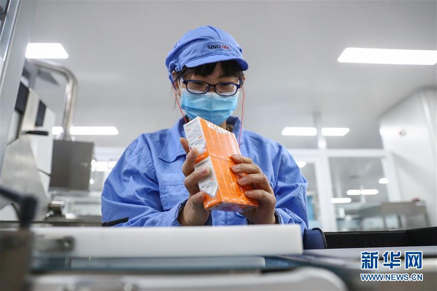 (科技)(3)我國又一個新冠病毒疫苗附條件上市
