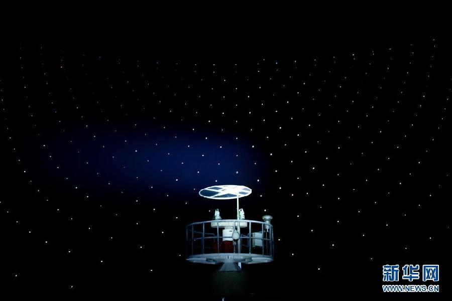 """""""中国天眼""""31日正式对全球开放 观测时间将从8月开始"""