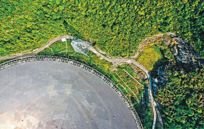 """中科院国家天文台:""""中国天眼""""正式对全球开放"""