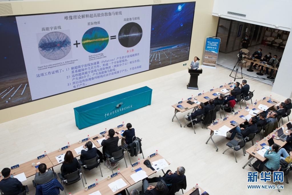 西藏羊八井ASγ实验新发现 破解高能宇宙线起源之谜又进一步河北科技大学教师吧