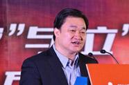 田舒斌:互聯網經濟迎來質變