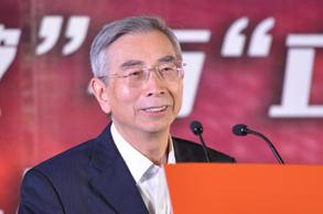 倪光南:智能終端操作係統是産業核心