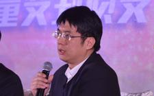 互聯網實驗室董事長方興東