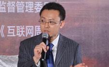 世紀互聯雲集成事業部銷售總監王旭