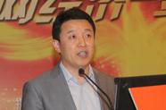 董俊峰:大數據重塑金融競爭格局