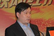 張磊:電子銀行發展呈現三大趨勢
