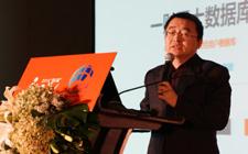 2014(第十二届)中国互联网经济年会暨2014金