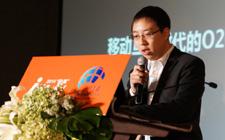 杜永海:移動互聯網時代的O2O營銷革命