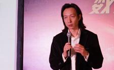 袁鈺明:整合多屏的網絡營銷平臺