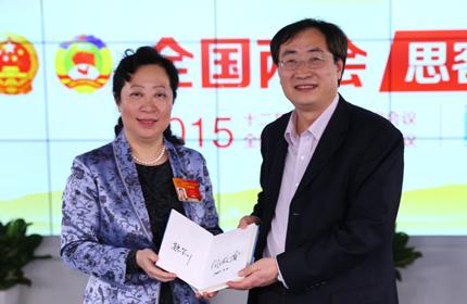 """""""北京的定位是全球的創新創業首選地"""""""