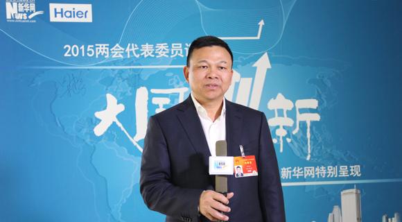 鄭堅江:擁抱變化 升級轉型