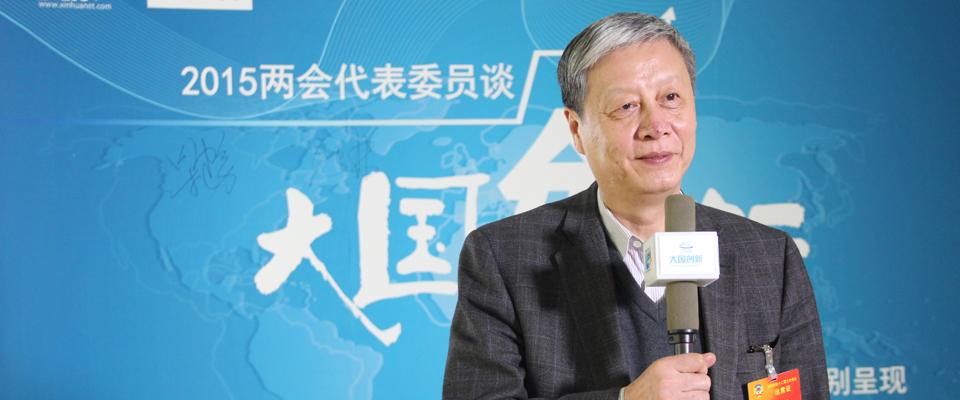 鐘秉林:教育係統的內部改革需要協同創新