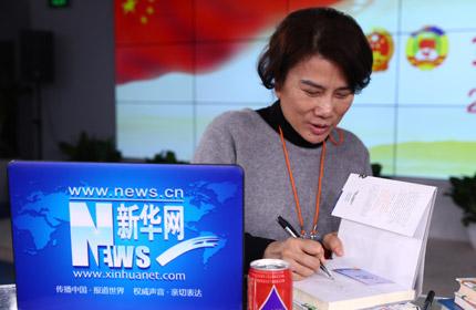 """從""""中國制造""""到""""中國智造"""",創新驅動是中國企業的必由之路。"""