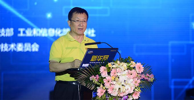 北京市科委副主任朱世龍致辭