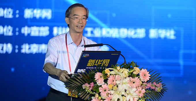 科技部政策法規與監督司副司長周國林致辭