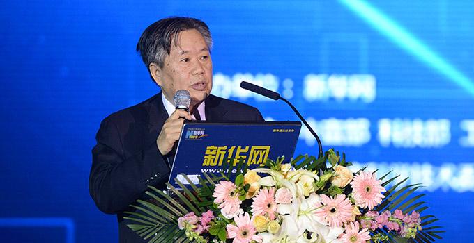 中國工程院院士李國傑主題演講