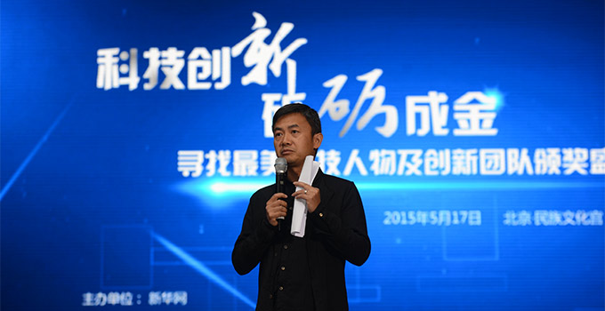 毛大庆:创业要有强大内心 做创业服务者非常光荣