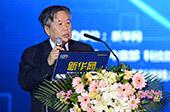 李國傑:發展創新要有信心、有恒心