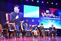 高峰對話:中國品牌如何贏得國際掌聲?