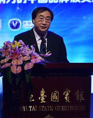 新華網常務副總裁魏紫川