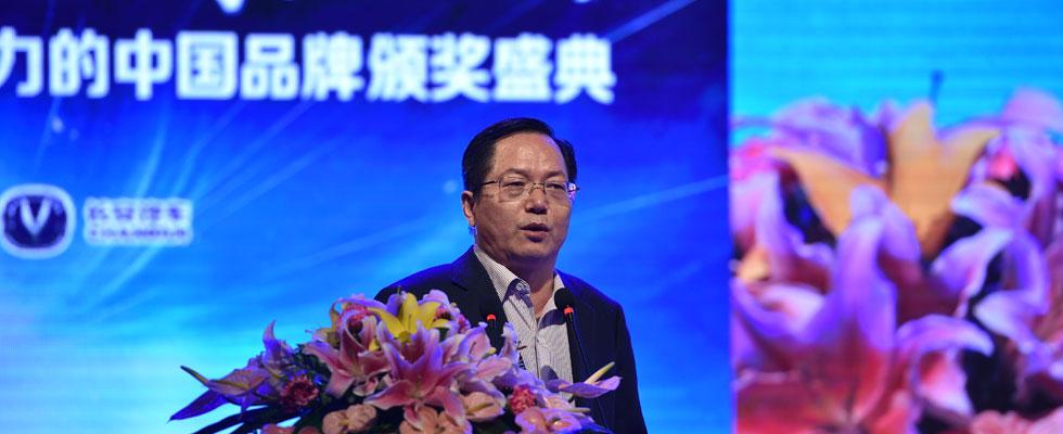 經濟學家、中國人民銀行研究局研究員鄒平座致辭