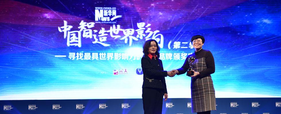 """娃哈哈集團榮膺""""2015年度最具世界影響力的中國品牌榜""""稱號"""