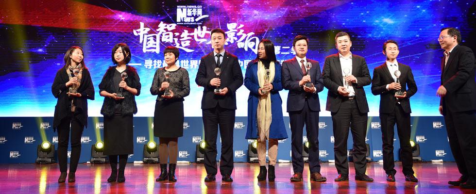 2015年度中國品牌新銳榜揭曉