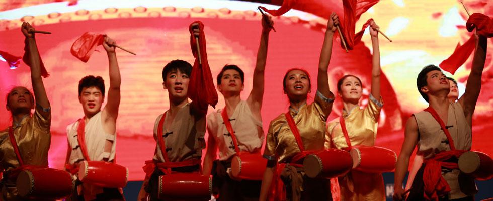 開場舞《中國紅》
