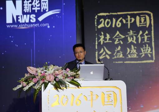 美國高通公司全球副總裁趙斌發表演講