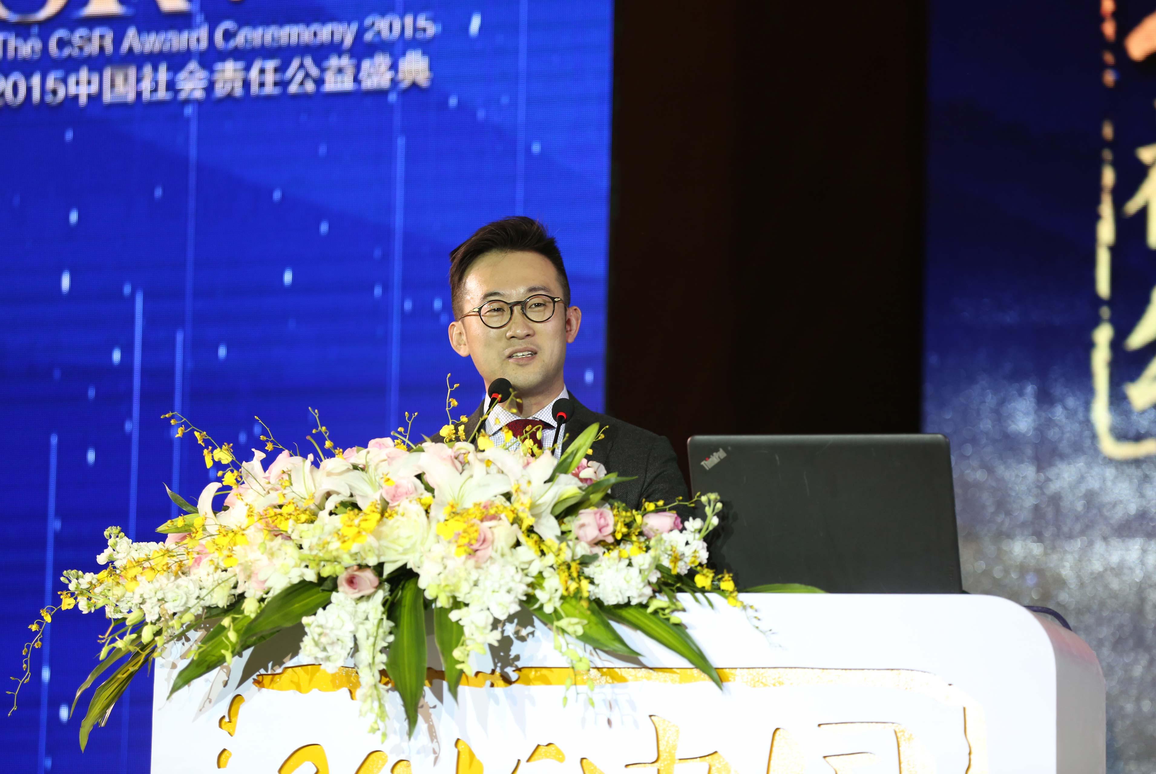 日加滿飲品(上海)有限公司總經理榮煒發表致辭