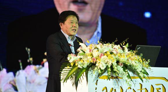 國資委國有大型重點企業監事會主席趙華林致辭