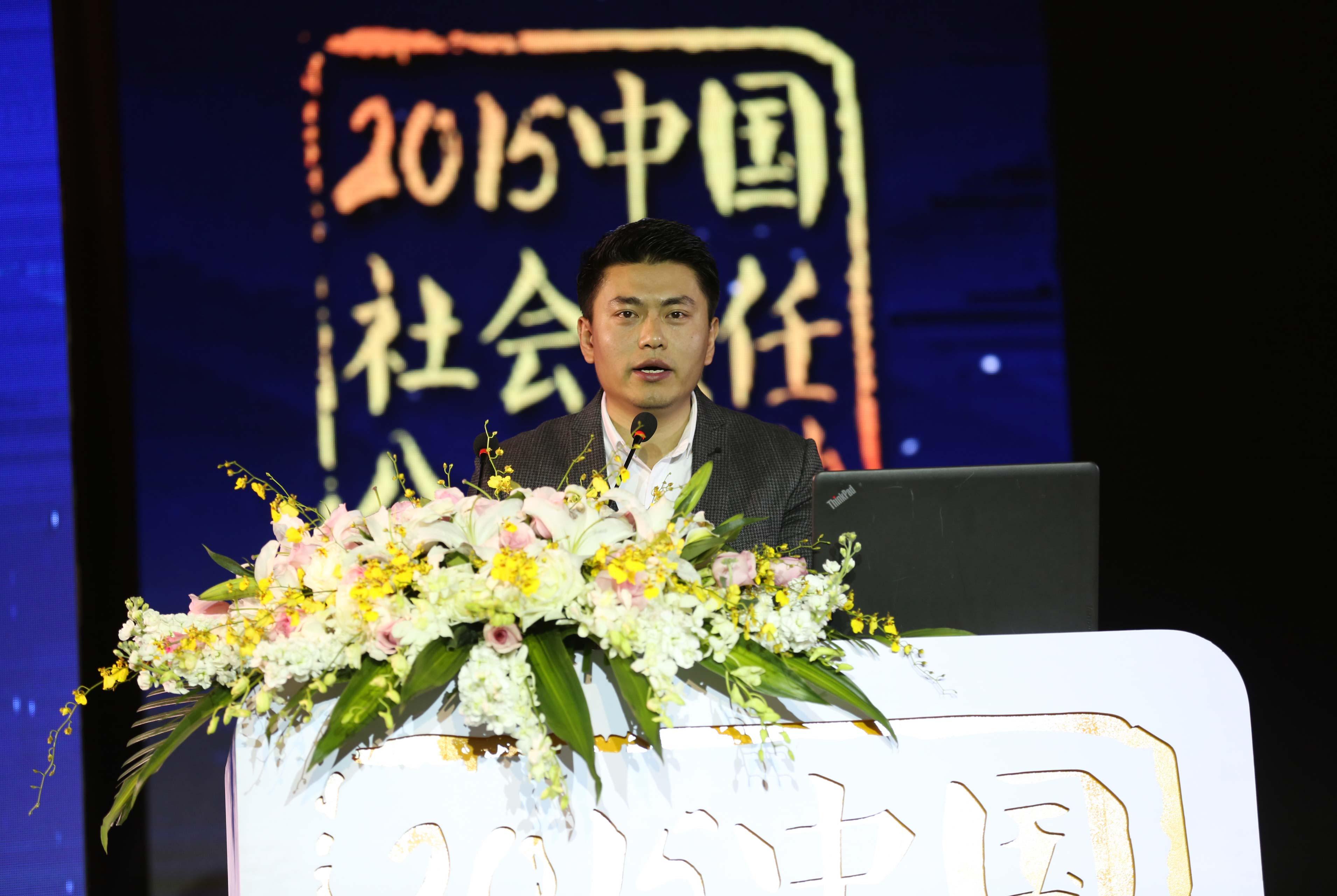 北大青鳥音樂集團副總裁王騫發表演講