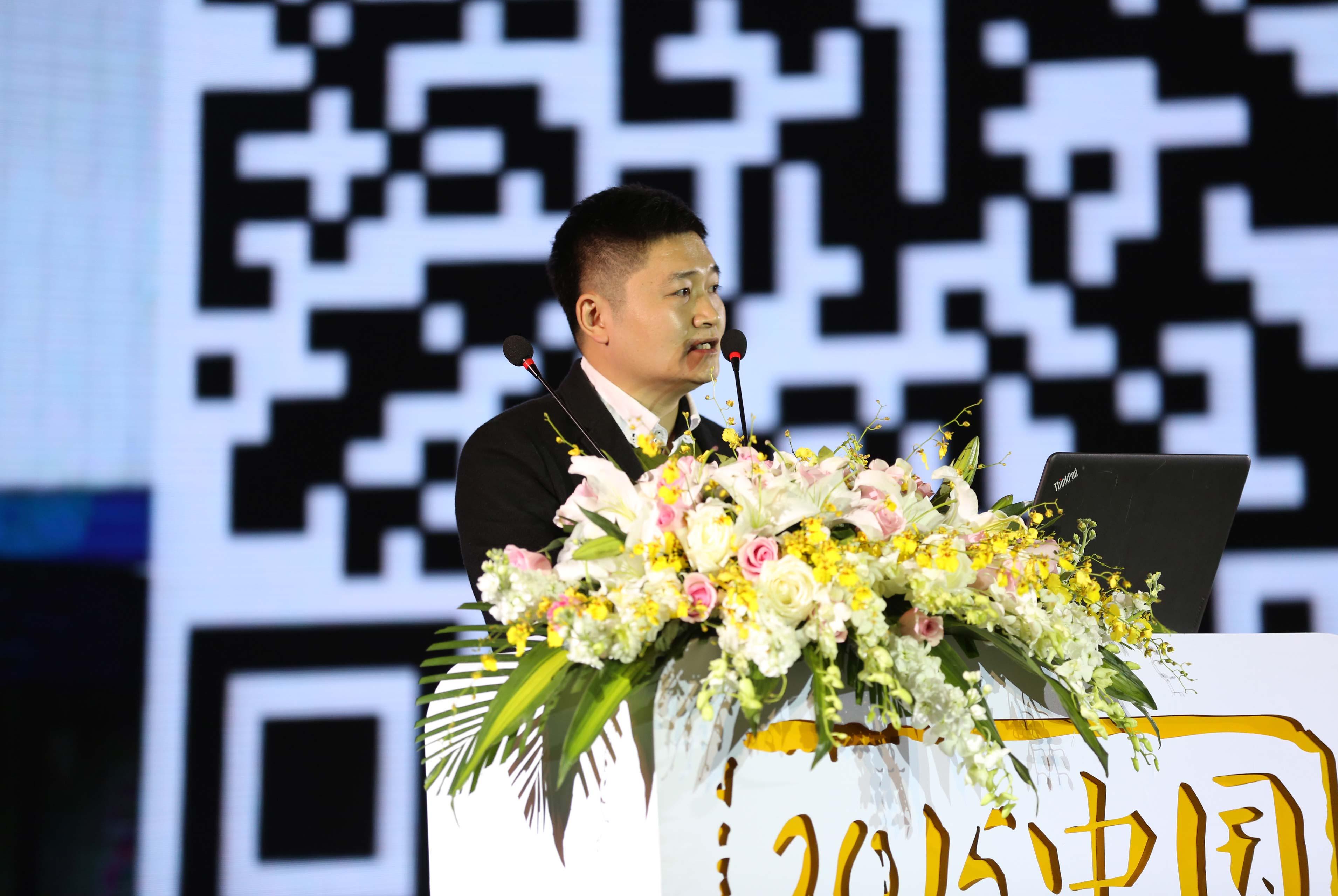 三維碼創始人陳繩旭發表演講