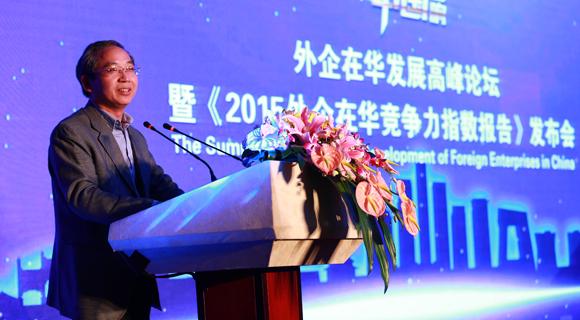 中央財經大學王瑞華:跨國公司需應對經濟新常態的挑戰