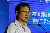 朱世龍:讓更多的人成為創新的參與者